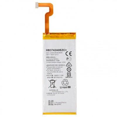 Аккумулятор Huawei HB3742A0EZC+ 2200 мАч для P8 Lite