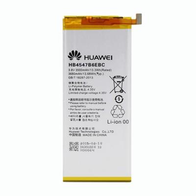 Аккумулятор Huawei HB4547B6EBC 3500 мАч для Honor 6 Plus