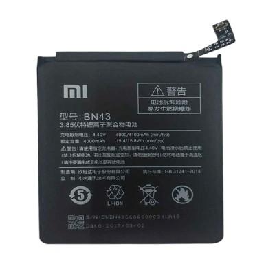 Аккумулятор Xiaomi BN43 4100 мАч для Redmi Note 4X