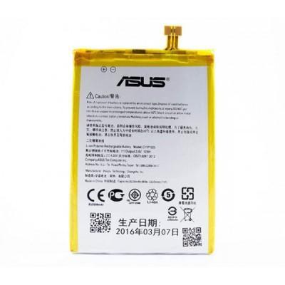 Аккумулятор Asus C11P1325 3300 мАч