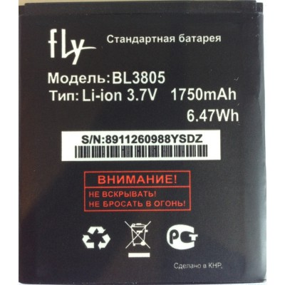 Аккумулятор Fly BL3805 1750 мАч для IQ4404,IQ4402