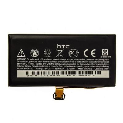 Аккумулятор HTC BK76100 1500 мАч для One V