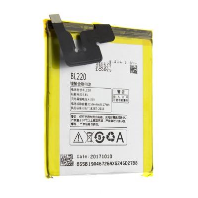 Аккумулятор Lenovo BL220 2150 мАч для S850, S850t