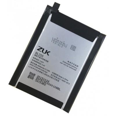 Аккумулятор Lenovo BL255