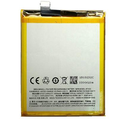 Аккумулятор Meizu BT42C SM210046 3100 мАч для M2 Note