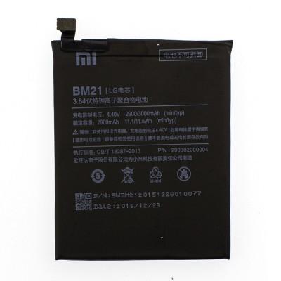 Аккумулятор Xiaomi BM21 2900 мАч