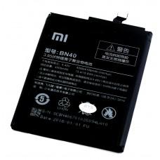 Аккумулятор Xiaomi BN40 4100 мАч