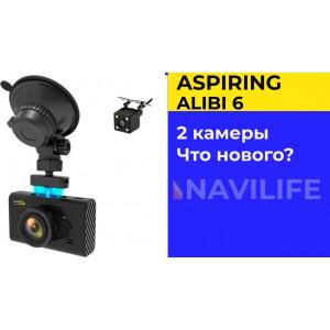 Видеообзор Aspiring Alibi 6