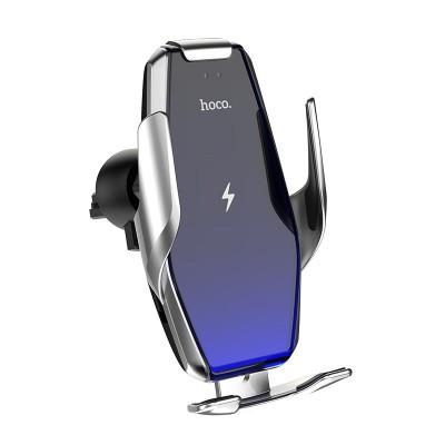 Держатель Hoco S14 with wireless charging Surpass Silver