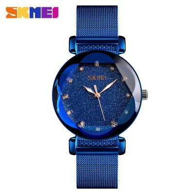 Skmei 9188 Blue Metall