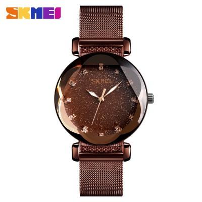Skmei 9188 Brown-Cuprum Metall