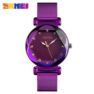 Skmei 9188 Violet Metall
