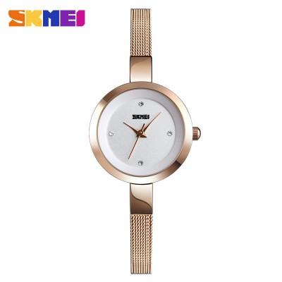 Skmei 1390 Cuprum-White