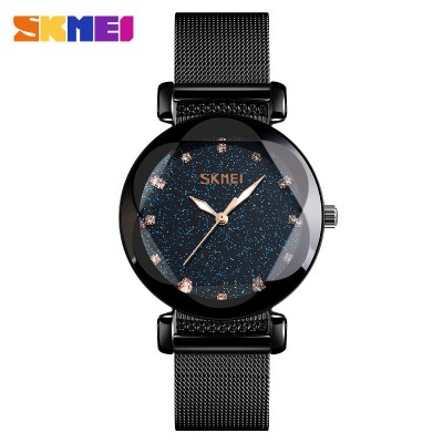 Skmei 9188 All Black Metall
