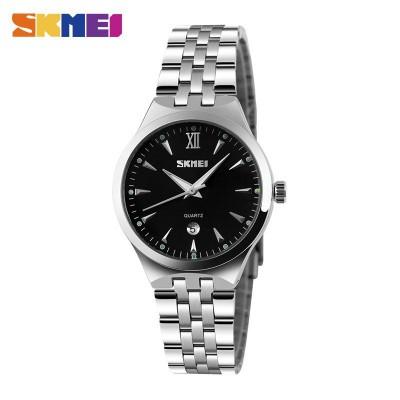 Skmei 9071 Silver-Black Small