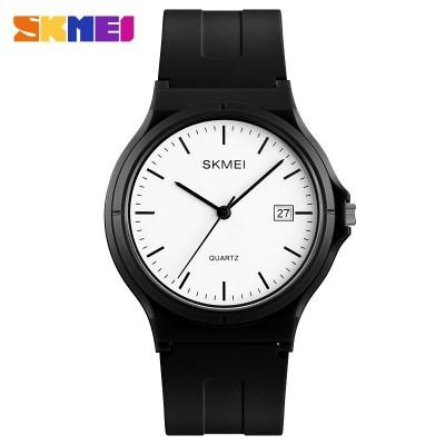 Skmei 1449 Black White