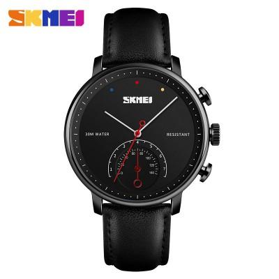 Skmei 1399 All Black
