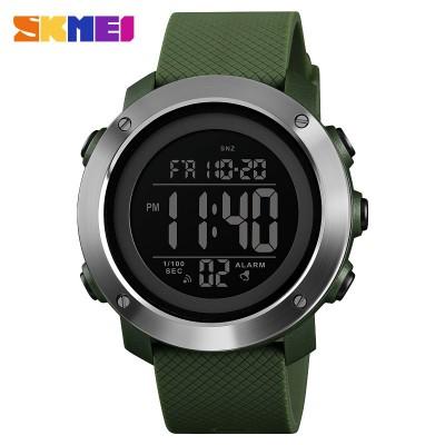 Skmei 1416 Silver-Black-Military Wristband
