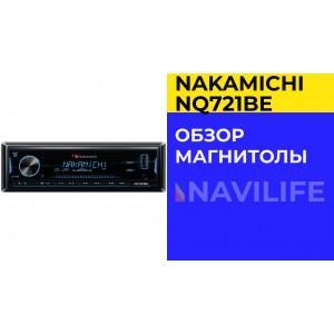 Видеообзор магнитолы Nakamichi NQ721BE