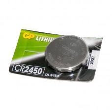 Батарейка GP CR2450