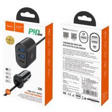 Автомобильное зарядное устройство Z35 Companheiro PD3.0 с кабелем удлинителем