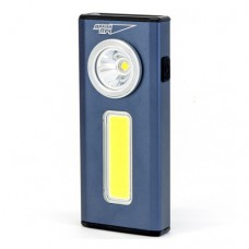 Фонарь Яркий Луч XS -510 Scout COB Samsung LED 500 Лм