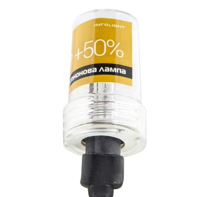 Лампа ксенона Infolight H1 5000К+50%