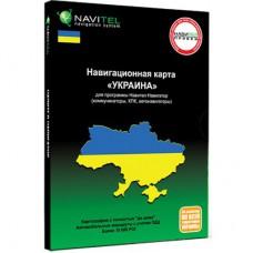 Навигационная система «Навител Навигатор» «Украина» под Android