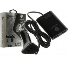Автомобильное зарядное Lenyes CA701 4 USB 2.1 A