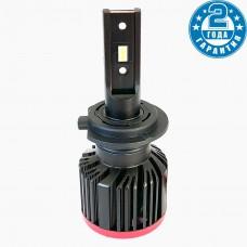 Автолампы Prime-X H7 (5000К) S Pro светодиодные (2 шт.)