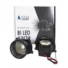Светодиодные Bi Led линзы Full Light FL-1