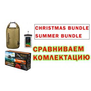 Сравниваем комплекты эхолотов Deeper Christmas Bundle и Summer Bundle