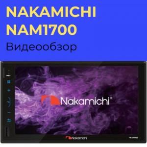 Видеообзор магнитолы Nakamichi NAM1700